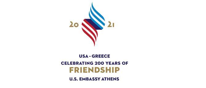 Πάιατ: καμπάνια των ΗΠΑ για τα 200 χρόνια από την Ελληνική Επανάσταση