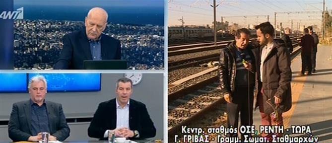 Σάλος με την αιφνιδιαστική απεργία σε προαστιακό και τρένα (βίντεο)