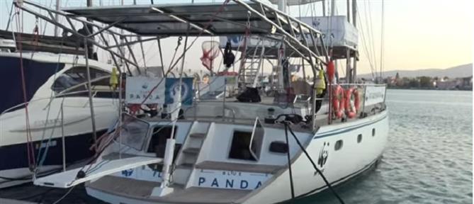Blue Panda: Στη Ζάκυνθο το ιστιοπλοϊκό του WWF