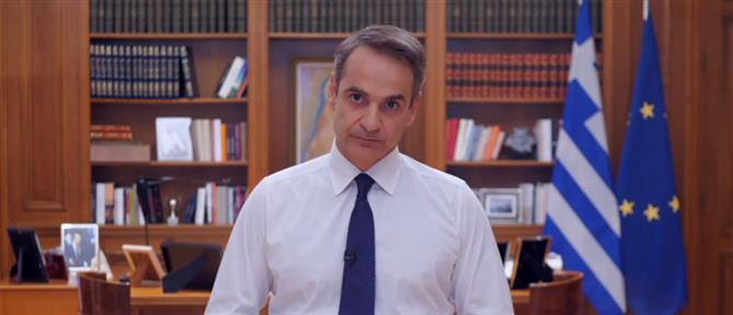 Δηλώσεις Μητσοτάκη για Πάσχα και lockdown (βίντεο)