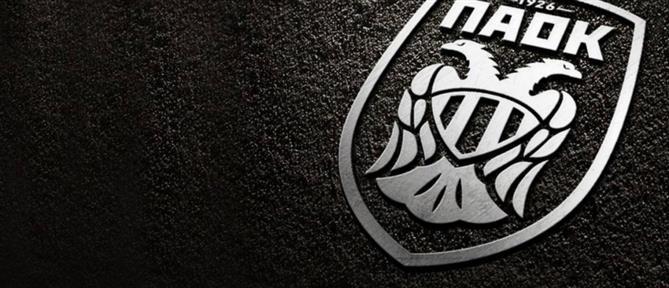 ΠΑΟΚ: η αντίπαλος του στο δρόμο για τους ομίλους του Champions League