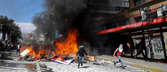 Χαώδης η κατάσταση στη Χιλή (εικόνες)