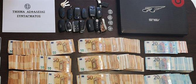 Έκλεβαν αυτοκίνητα και τα πωλούσαν μέσω ιστοσελίδας (εικόνες)