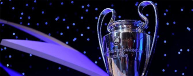 Champions League: Ο Ολυμπιακός έμαθε τον αντίπαλό του