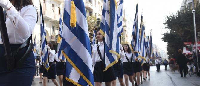 28η Οκτωβρίου - παρελάσεις: Οι κυκλοφοριακές ρυθμίσεις στην Αθήνα