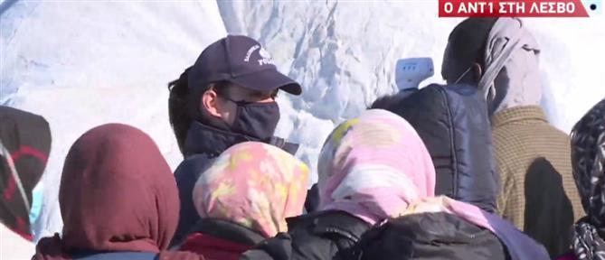 Λέσβος: Σημαντική αποσυμφόρηση από πρόσφυγες και μετανάστες (βίντεο)