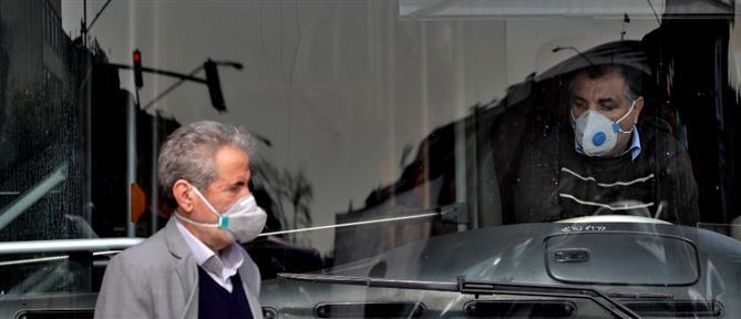 Κορονοϊός: οι Γάλλοι σταμάτησαν λεωφορείο από Ιταλία και το έβαλαν σε καραντίνα