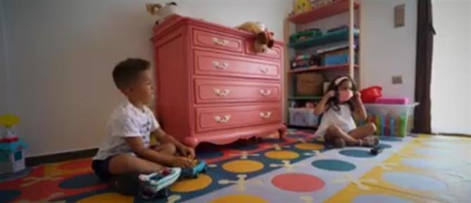 Περιφέρεια Κρήτης - Κορονοϊός: το viral βίντεο για τη χρήση μάσκας