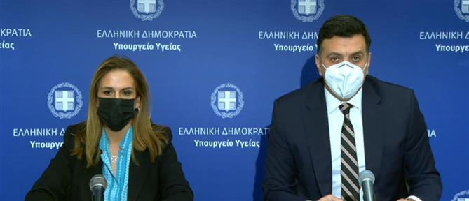 "LIVE - Εμβολιασμοί για τον κορονοϊό: Κικίλιας και Ράπτη για το Σχέδιο ""Ελευθερία"""