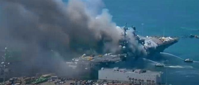 Έκρηξη και φωτιά σε πλοίο του Πολεμικού Ναυτικού των ΗΠΑ (βίντεο)