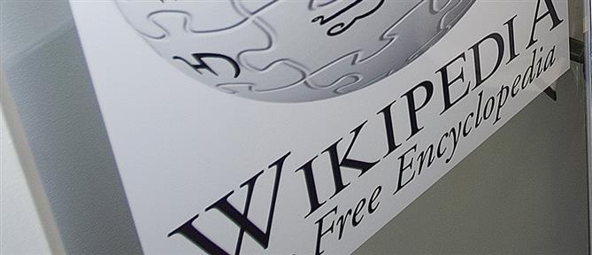 """Η Wikipedia… επιστρέφει στην Τουρκία μετά το """"μπλόκο"""""""