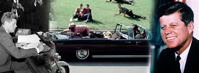 """Η δολοφονία του Τζον Κένεντι που """"πάγωσε"""" τον κόσμο"""