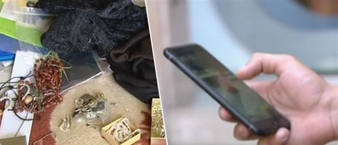 Διαρρήκτες προδόθηκαν από μια selfie με κλεμμένο κινητό (βίντεο)
