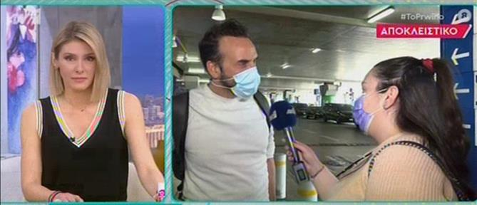 Ο Πάνος Μουζουράκης στον ΑΝΤ1 γα το ρόλο του σε ισπανική σειρά (βίντεο)