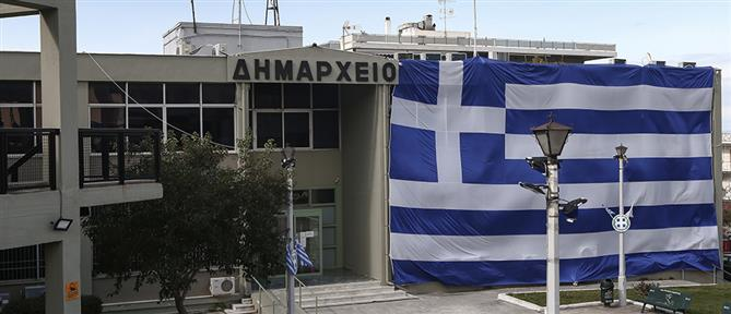 """25η Μαρτίου: η μεγαλύτερη σημαία της Αθήνας """"σκέπασε"""" το Δημαρχείο Ελληνικού-Αργυρούπολης"""