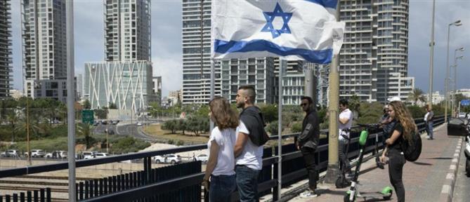 Το Ισραήλ στηρίζει την Ελλάδα για τις θαλάσσιες ζώνες της