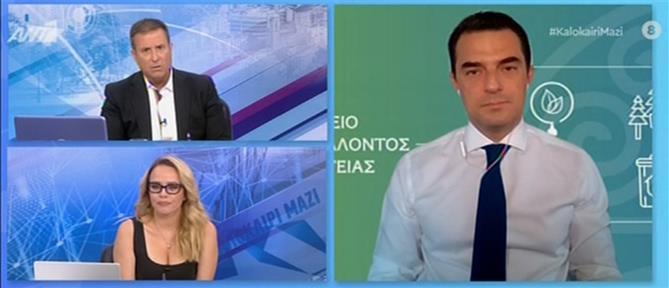 """Σκρέκας για το νέο """"Εξοικονομώ"""" στον ΑΝΤ1: Με αντικειμενικά κριτήρια η ένταξη (βίντεο)"""