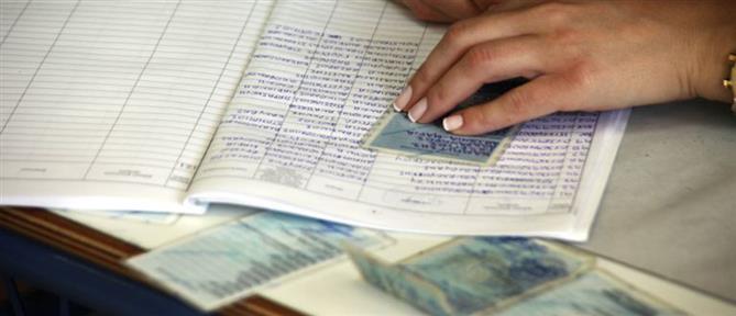 Εκλογές 2019: Με διευρυμένο ωράριο τα Γραφεία Ταυτοτήτων και Διαβατηρίων