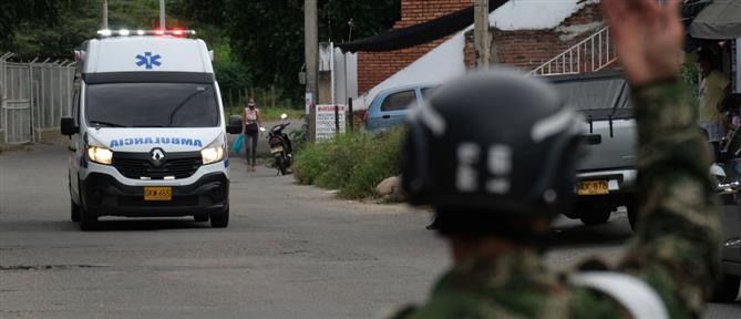 Κολομβία: Φονική ενέδρα σε στρατιωτικούς από μέλη καρτέλ ναρκωτικών