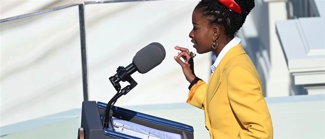 Ορκωμοσία Μπάιντεν: η Αφροαμερικανή που συγκλόνισε με το ποιήμα για το Καπιτώλιο