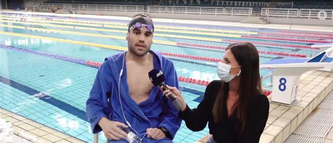 """""""Πρωινοί Τύποι"""" - Σπύρος Χρυσικόπουλος: Ο κολυμβητής που κατέρριψε ρεκόρ Γκίνες"""