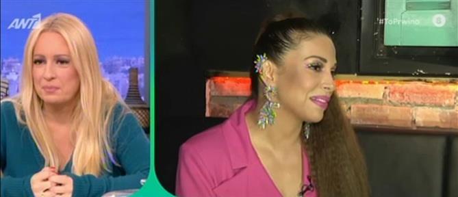 Ελένη Χατζίδου: Πλέον δε μου λείπει τίποτα (βίντεο)