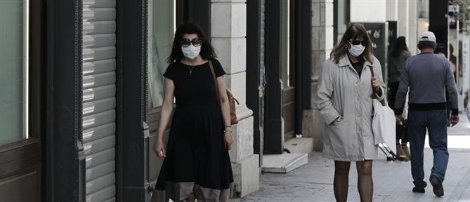 Κορονοϊός - Άρειος Πάγος: αυτόφωρο για τους αρνητές της μάσκας