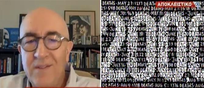 Ο Τζον Μαυρουδής στον ΑΝΤ1 για το συγκλονιστικό εξώφυλλο του TIME (βίντεο)