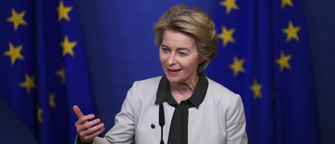 Πράσινη Συμφωνία για μία κλιματικά ουδέτερη Ευρώπη έως το 2050