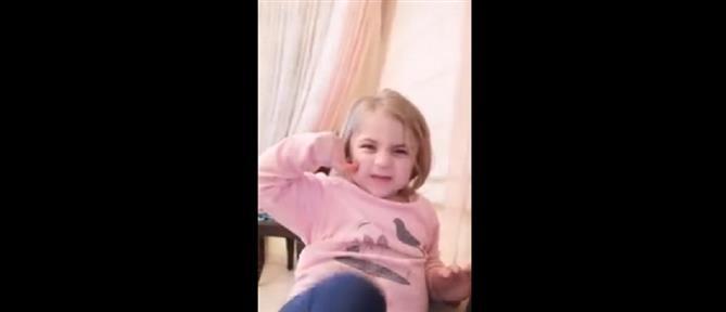 """Το απίθανο μήνυμα μικρής στον Αναστασιάδη: Νίκαρε, δεν αντέχω άλλο την """"καραμπίνα"""" (βίντεο)"""
