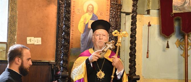 Βηρυτός: μήνυμα συμπαράστασης του Οικουμενικού Πατριάρχη στον λαό του Λιβάνου