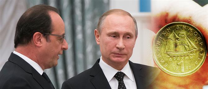 Βαρουφάκης: ανοησίες τα περί τυπώματος δραχμών στη Μόσχα
