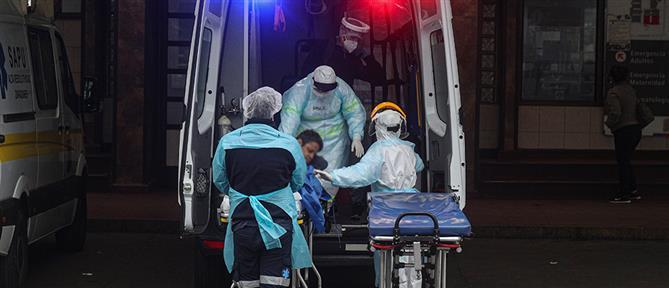 Κορονοϊός – Χιλή: νέο ρεκόρ στον ημερήσιο αριθμό θανάτων