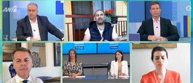 Καταγγελία στον ΑΝΤ1: η ΔΕΗ έκοψε το ρεύμα σε σπίτι με τρεις ασθενείς (βίντεο)