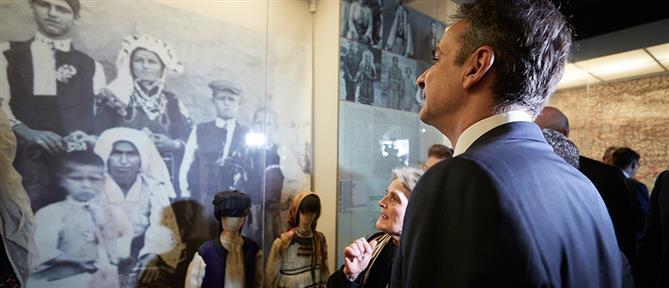 Κυριάκος και Μαρέβα Μητσοτάκη: επίσκεψη στο Εθνολογικό Μουσείο Θράκης (εικόνες)