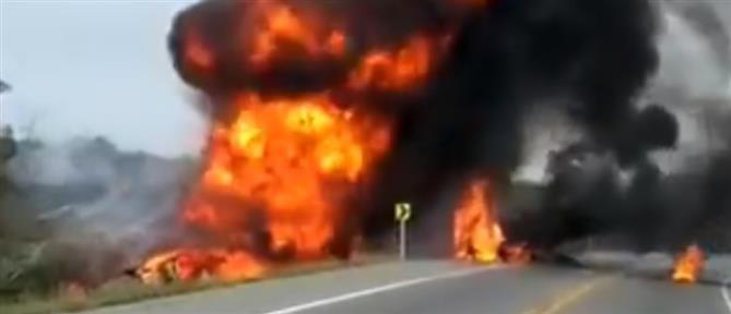 Κολομβία: Πολύνεκρη έκρηξη βυτιοφόρου που μετέφερε καύσιμα (βίντεο-ντοκουμέντο)