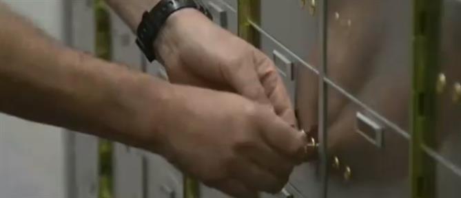 """Κλοπή-""""μαμούθ"""" σε τραπεζικές θυρίδες: Τα σενάρια που εξετάζει η Αστυνομία (βίντεο)"""