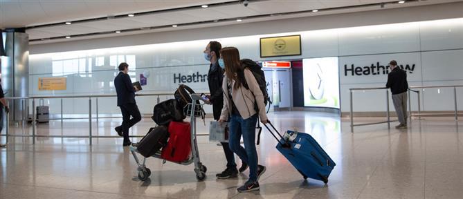 """""""Αντίποινα"""" από την Βρετανία: Σε καραντίνα όσοι έρχονται από την Ελλάδα"""