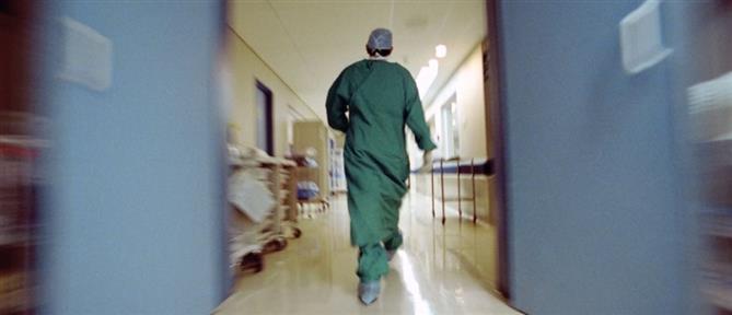Έκλεψαν τα προσωπικά αντικείμενα εργαζομένων νοσοκομείου