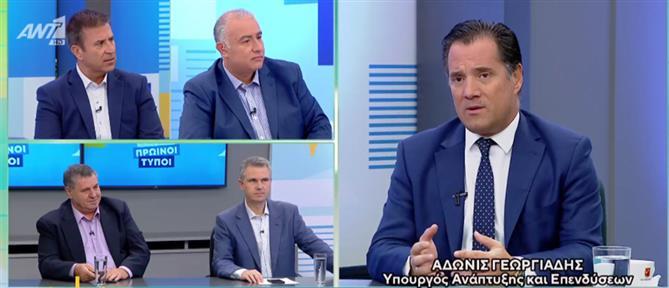 Γεωργιάδης στον ΑΝΤ1: η Τουρκία θέλει να μας παρασύρει σε ένταση (βίντεο)