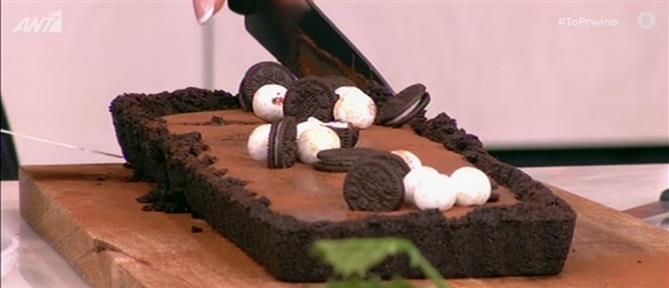 Τάρτα σοκολάτας με μπισκότα από τον Βασίλη Καλλίδη (βίντεο)