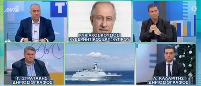 """Κούσιος στον ΑΝΤ1: Έχουμε νέα τουρκική """"εισβολή"""" στην Κύπρο (βίντεο)"""