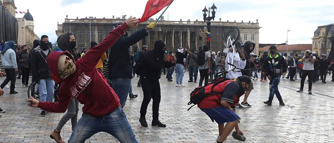 Κολομβία: στους δρόμους χιλιάδες διαδηλωτές (εικόνες)
