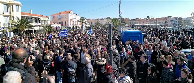 Συνεχίζεται η γενική απεργία στη Μυτιλήνη