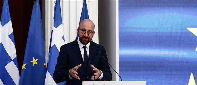 EUMED 9 - Μισέλ: Να γίνει η Ευρώπη η πρώτη κλιματικά ουδέτερη ήπειρος