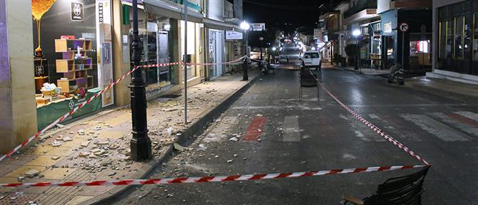 Κρήτη - Σεισμόπληκτοι: Καταβολή αποζημιώσεων από το ΥΠΟΙΚ