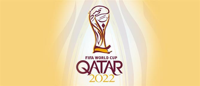 Μουντιάλ 2022 - Κατάρ: 6500 νεκροί μετανάστες στα έργα των γηπέδων