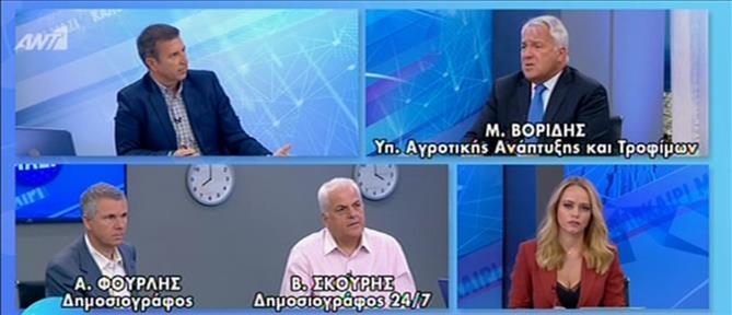 Βορίδης στον ΑΝΤ1: στενή κομματική επιλογή η τοποθέτηση Θάνου στην Επιτροπή Ανταγωνισμού (βίντεο)