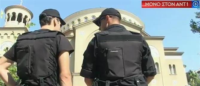 """Θέσεις σε γειτονιές της Αθήνας έχουν λάβει οι """"Μαύροι Πάνθηρες"""" της Αστυνομίας (βίντεο)"""