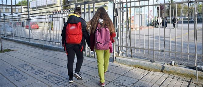 Σχολεία: Επιστροφή για τους μαθητές όλων των τάξεων